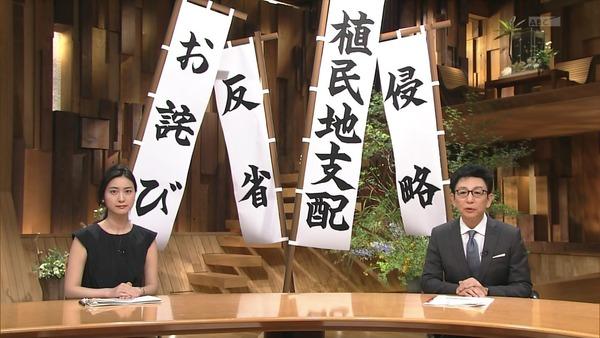 【フェイクニュース】報道ステーションで印象操作をしたとしてテレ朝に150万円の賠償命令のサムネイル画像
