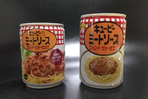 【悲報】食品の「サイズダウン」が顕著になりつつある・・・のサムネイル画像
