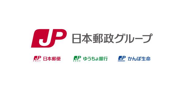 【悲報】日本郵政、3200億円の黒字の予想 → 4000億円の損失計上へwwwwwwwwwwwのサムネイル画像