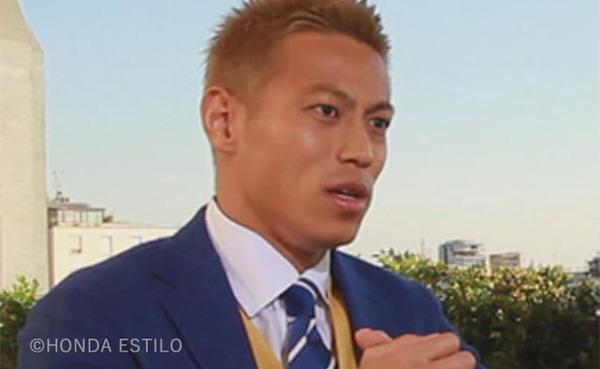【サッカー】本田圭佑さん、西野ジャパンで「トップ下」に再び君臨へwwwwwwwwwwのサムネイル画像