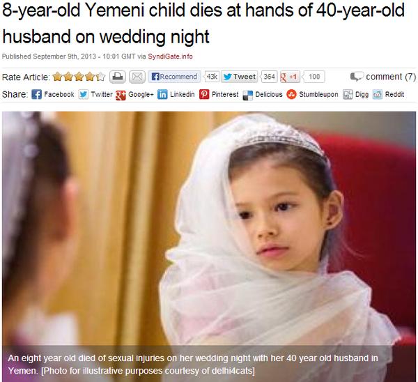 【悲報】イエメンで8歳の「花嫁」が初夜に死亡、子宮破裂でのサムネイル画像
