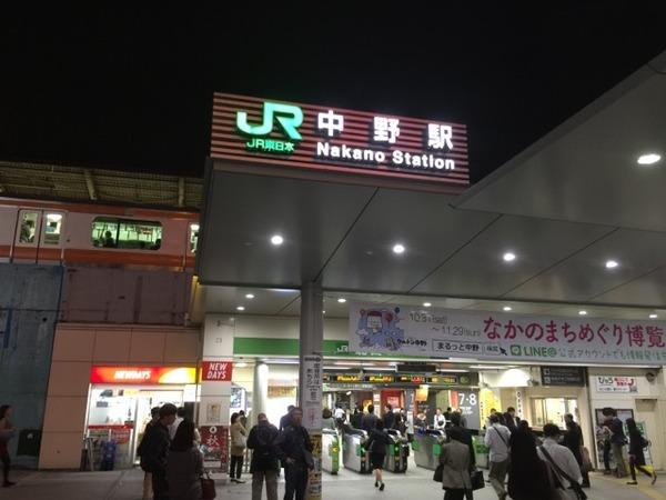 【衝撃】JR中野駅、痴漢した男が線路に飛び降り逃走 → その結果・・・のサムネイル画像