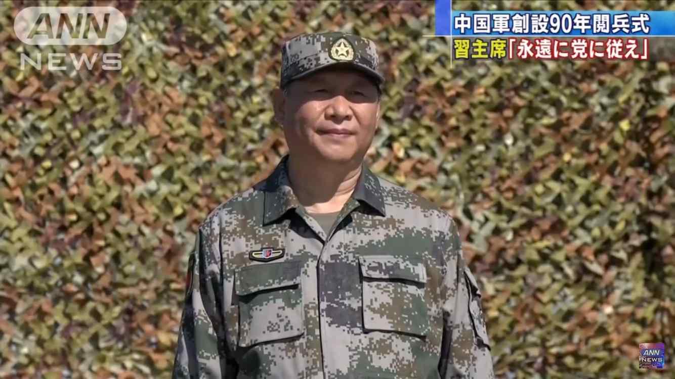 【画像】習近平国家主席、軍服で登場「永遠に従え」のサムネイル画像