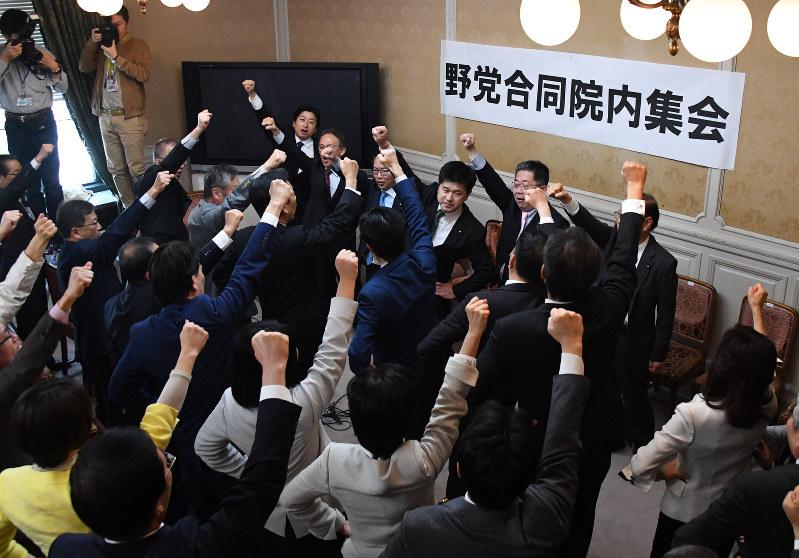 【森友】特定野党「6党で結束して、森友問題を追求するぞー!」 のサムネイル画像