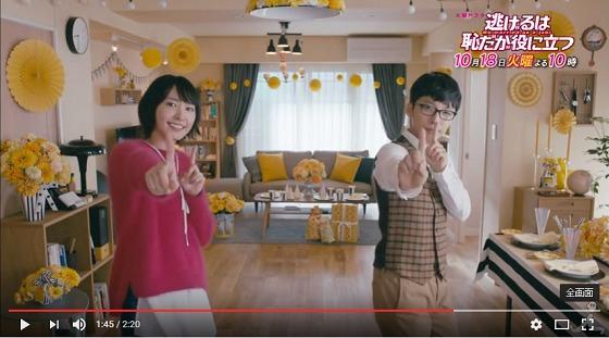 【悲報】恋ダンスの動画、削除しないと大変なことになるぞwwwwwwwwwwwwwwのサムネイル画像