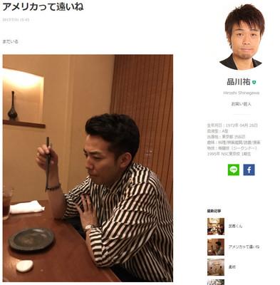 【悲愴】ピース綾部「ヒマですよ。何にもしてないんだから」のサムネイル画像