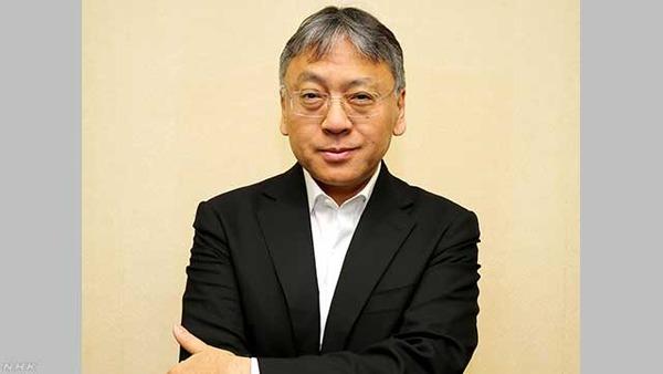 【速報】ノーベル文学賞に日系人のカズオ・イシグロ氏が選ばれるwwwwwwのサムネイル画像
