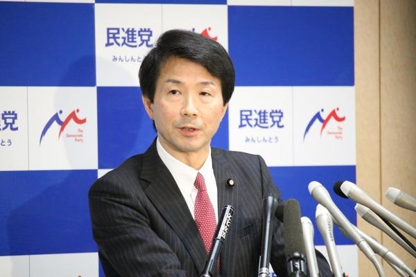 【民進党】大塚代表「野党再結集を正式に呼びかける」 のサムネイル画像