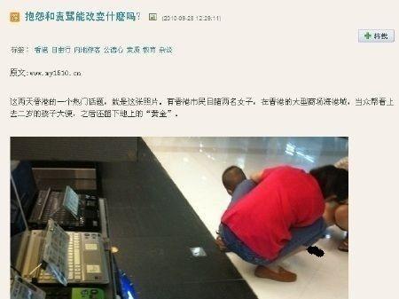 ショッピングセンターで子どもに大便をさせる、しかし中国本土では日常のことらしいのサムネイル画像