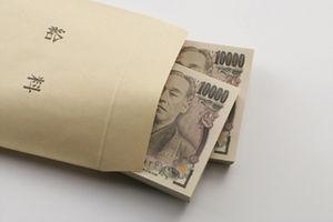 東京でさえ世帯年収500万円未満の貧乏人が半数以上 ← 平成で最多、日本マジでヤバいwwwwwwwwwww のサムネイル画像