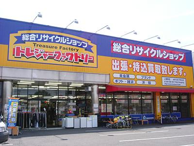 【衝撃】リサイクル店で商品のかばんを盗む → その場で売却した結果wwwwwwwwwwwのサムネイル画像