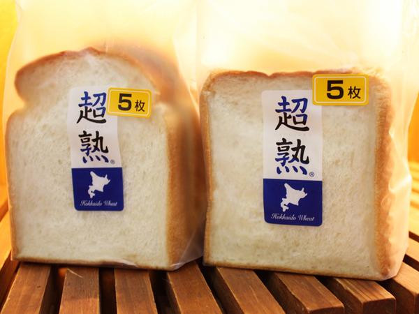 【東京】パン工場で22歳女性が機械に上半身を挟まれるのサムネイル画像