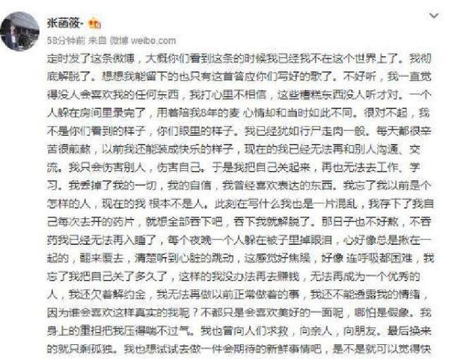 【画像】元SNH48メンバー(超絶美少女)が自殺未遂で搬送される のサムネイル画像