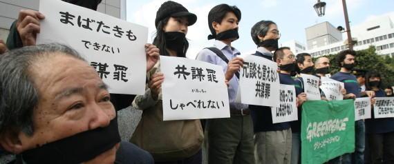 琉球新報「共謀罪国会提出。無駄どころか害悪、市民社会の自由ガー!即刻廃案だ!」のサムネイル画像