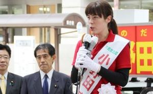 自民党・小野田紀美参院議員「本気で2次元を愛している人は3次元なんかに手は出しません」のサムネイル画像