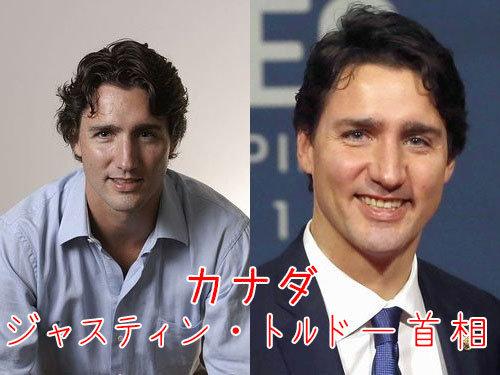 イケメンすぎるカナダ首相(45)→ トランプの娘の表情が嬉しそうwwwのサムネイル画像