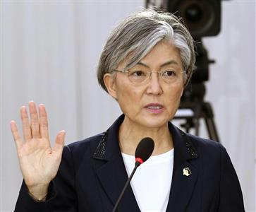 【愕然】韓国外相、賠償おかわり キタ━━━━(゚∀゚)━━━━!!のサムネイル画像