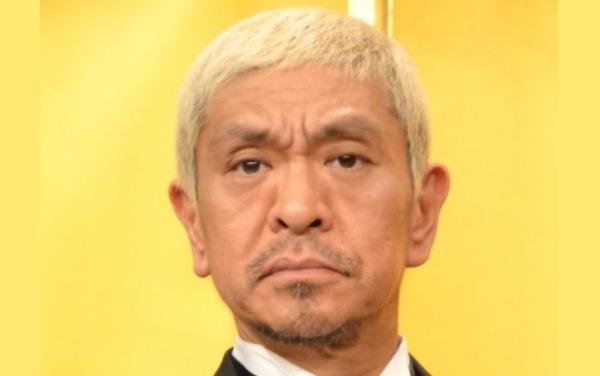 【衝撃】松本人志、フジに怒り → 上原多香子の話題カット「触れないと恥ずかしい」のサムネイル画像