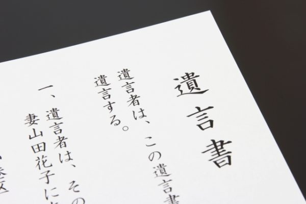 【速報】死亡した近畿財務局職員の「遺書」が見つかるのサムネイル画像