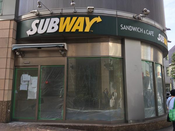 【絶望】サブウェイが4年で170店舗も閉めた理由wwwwwwwwwwwwwwwのサムネイル画像