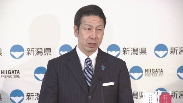 【新潟】米山知事「女性問題の件、引き続き進退について検討する」 のサムネイル画像
