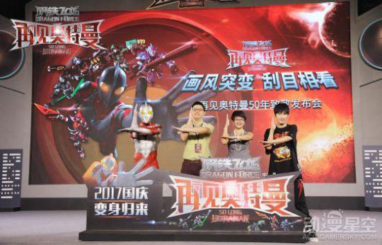 中国で「勝手にウルトラマン映画」円谷プロが抗議声明のサムネイル画像