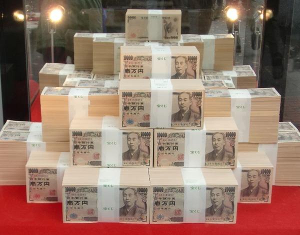 【韓国】〈慰安婦合意〉日本が拠出した10億円の残額を凍結へwwwwwwwwwwwwwwのサムネイル画像
