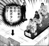 「たちあがれ日本!!」3人のジジイ議員、本会議で寝るのサムネイル画像