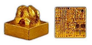【歴史】本物か?国宝の金印「漢委奴国王」で研究者が激論のサムネイル画像