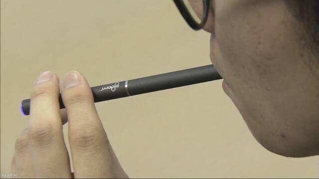 【悲報】電子タバコ「受動喫煙」の規制対象にwwwwwwwwwwwwwwのサムネイル画像