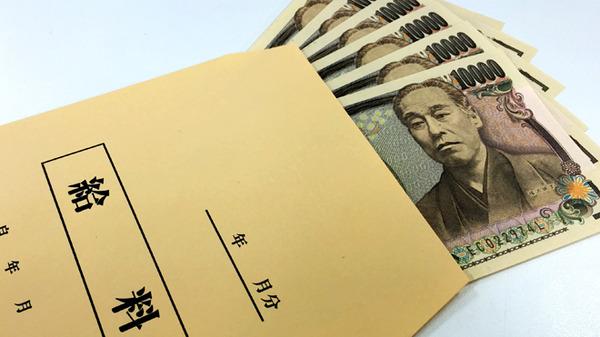 【大卒初任給】オーストラリア42万円、韓国30万円、日本 → wwwwwwwwwwwwwwwwwwwwwwのサムネイル画像