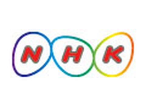 【悲報】NHKが3年連続過去最高の収益で6769億円wwwwwwwwwwwwwwwwのサムネイル画像