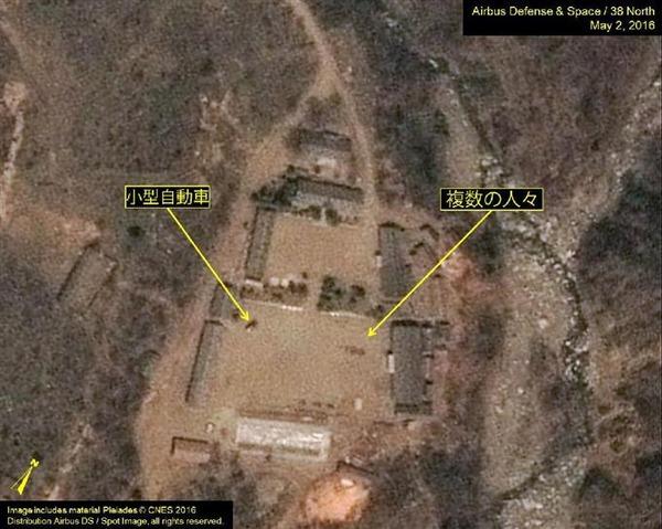 【衝撃】韓国が北朝鮮の「核実験場」を取材しようとした結果wwwwwwwwwwwのサムネイル画像