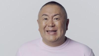 【悲報】110kgの松村邦洋、ライザップCMに挑戦wwwwwwwwwwwwwwwwwwのサムネイル画像