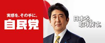 【何故拒否するのか】自民党、全野党要求のアベ昭恵氏「証人喚問」を拒否へwwwwwwwwwwwwwwのサムネイル画像