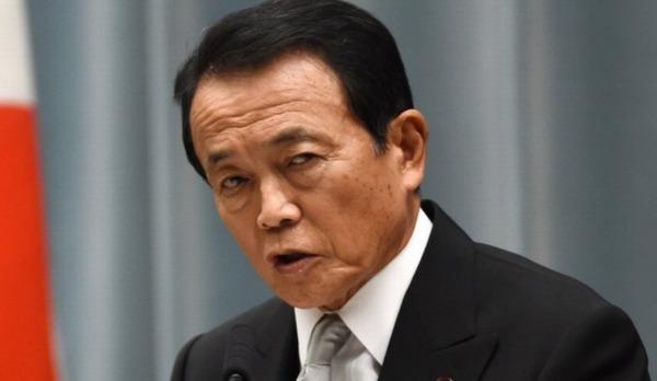【衝撃】麻生太郎氏、ついにコインチェック立ち入り検査に着手へwwwwwwwwwwwwのサムネイル画像