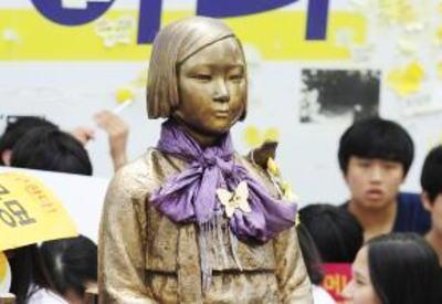 日韓慰安婦支援10億円、元慰安婦に「癒し金」として今月中に拠出し現金支給のサムネイル画像