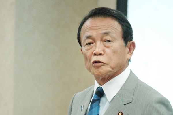 【衝撃】麻生太郎財務相、仮想通貨流出による「日本円での返金」に課税の可能性を示唆wwwwwwwwwwwwwのサムネイル画像
