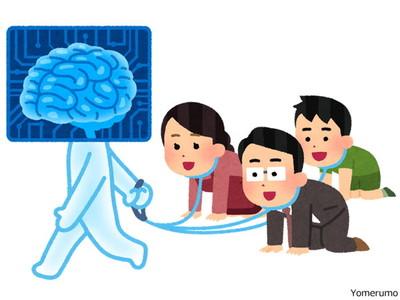 【出勤開始】「和田社長は神!」コインチェック信者大量発生の模様wwwwwwwwwwwwwのサムネイル画像