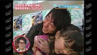 ロリアイドルに時の流れは残酷!!飯田里穂が大人になってイベント出演のサムネイル画像