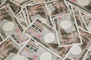 【悲報】3.8億円強奪事件、銀行は紙幣番号を記録していなかった模様wwwwwwwwwwwwwのサムネイル画像