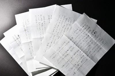 【福井】息子が大雪で車中死 → 母親がJAF・警察を非難し物議に・・・のサムネイル画像