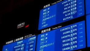 【日経平均】大引け、大幅続落592円安 1年3カ月ぶりの下げ幅のサムネイル画像