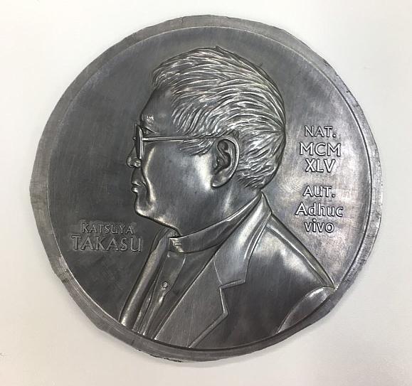 「高須平和賞」始動 メダルは純金製で300万円の価値がある ⇒ しばき隊「高須平和賞はしばき隊に贈れよ」のサムネイル画像