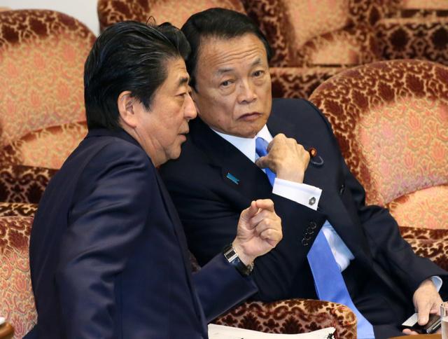 【森友問題】安倍首相「改ざんの指示は、全くしてない!」強調へのサムネイル画像