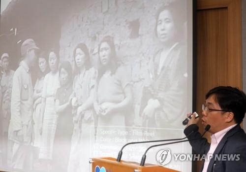 【動画】日本軍慰安婦収めた映像をソウル大研究陣が公開!!!のサムネイル画像