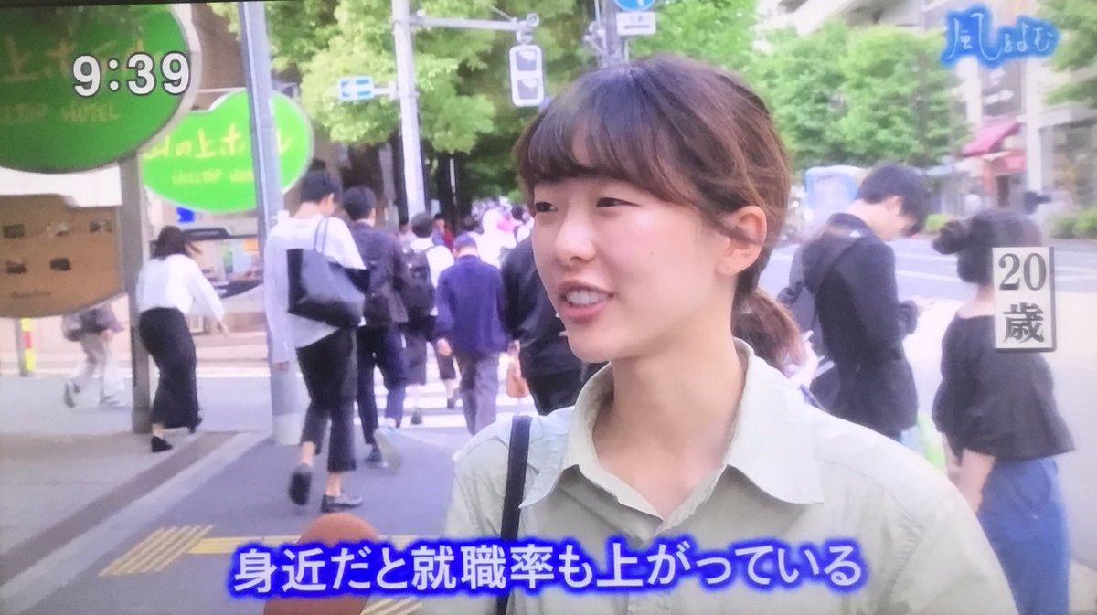 【悲報】TBSサンモニ、安倍総理を支持する若者に激怒「若者は自分の利益ばかり」「広い視野を持て!」のサムネイル画像