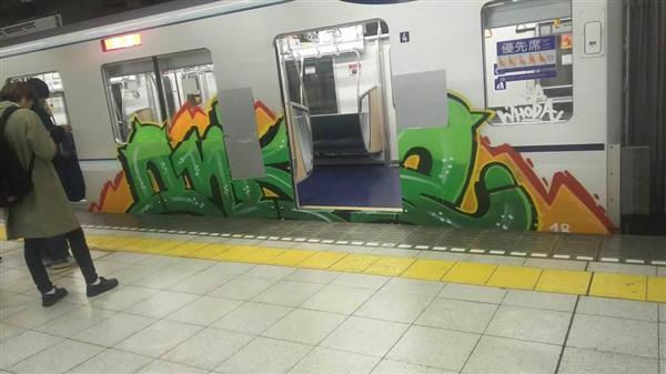 【東京】日比谷線の落書き被害が相次ぐ。外国人グループ関与か?のサムネイル画像