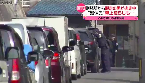 【向島】週刊誌記者、逃走受刑者?に5万円盗まれてしまうのサムネイル画像