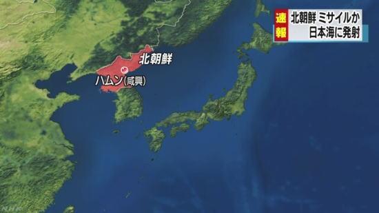 北朝鮮が日本海へミサイルかロケット弾を連射。200キロ飛行して日本海へ着弾。のサムネイル画像